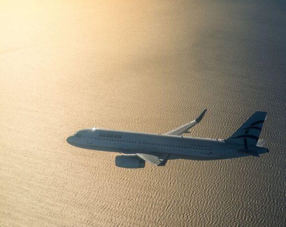 AEGEAN to Temporarily Stop International Flights