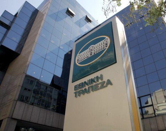 Δωρεά σύγχρονων αναπνευστήρων από την Εθνική Τράπεζα