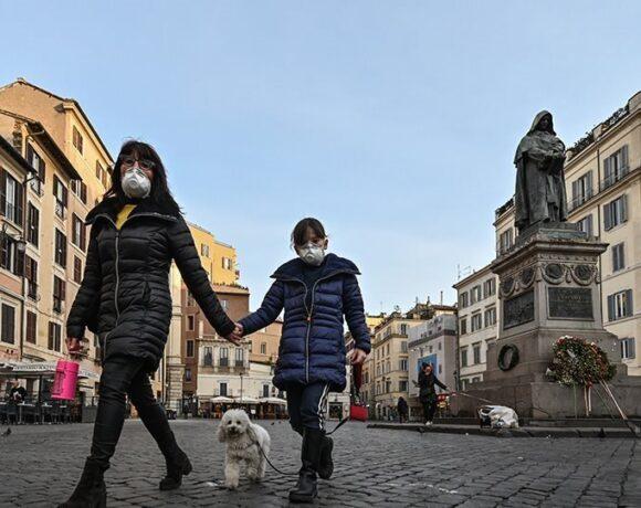 Ιταλία: Στην Νάπολη ξεκίνησαν τα κατ΄οίκον τέστ ανίχνευσης του ιού