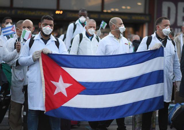 Κοροναϊός : Γιατροί από την Κούβα έφτασαν στην Ιταλία για να βοηθήσουν