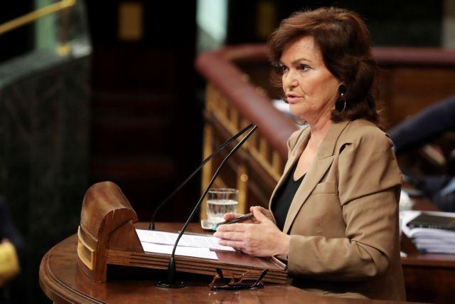 Κοροναϊός : Νοσηλεύεται η αντιπρόεδρος της Ισπανίας – Αναμένει τα αποτελέσματα του τεστ για τον ιό