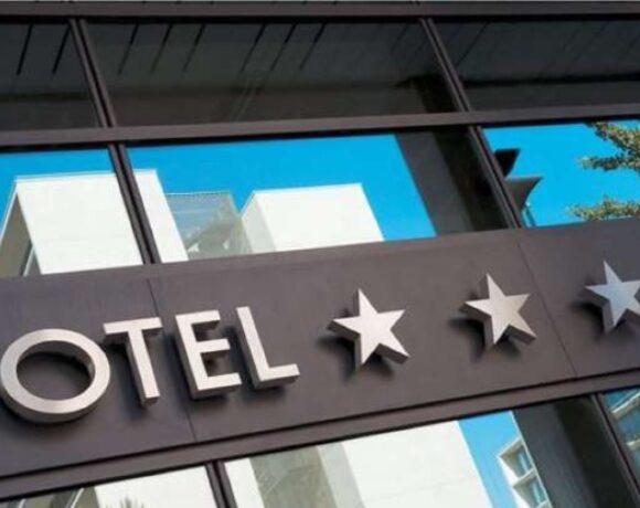 Κορωνοϊός: Ποια ξενοδοχεία μένουν ανοικτά μετά την προσωρινή αναστολή λειτουργίας από 23/3