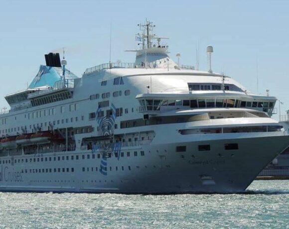 Κρoυαζιέρα: Στον πάγο τα σχέδια για την εξέλιξη του Πειραιά σε home port