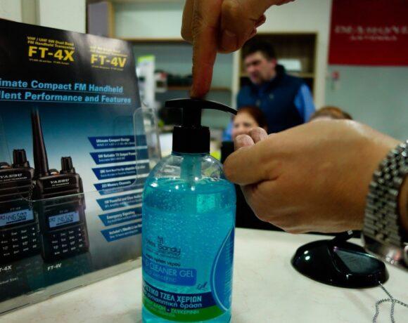 Μόνο 3 αντισηπτικά ανά πελάτη – Μειώνεται ο ΦΠΑ