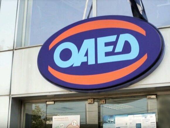 ΟΑΕΔ: Παράταση προθεσμιών στα προγράμματα απασχόλησης και επιχειρηματικότητας