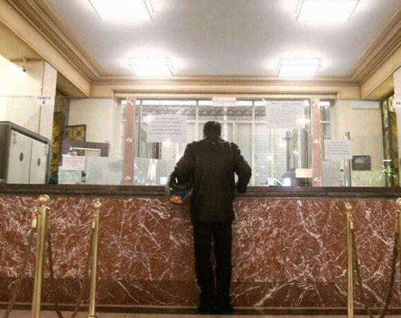 Ποιες συναλλαγές δεν θα πραγματοποιούνται στα γκισέ των τραπεζών λόγω κορωνοϊού