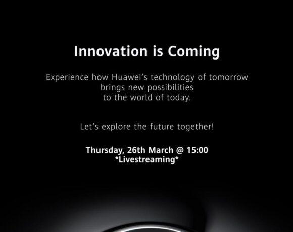 Που θα δείτε το livestream της Huawei με την ανακοίνωση των P40 και P40 Pro