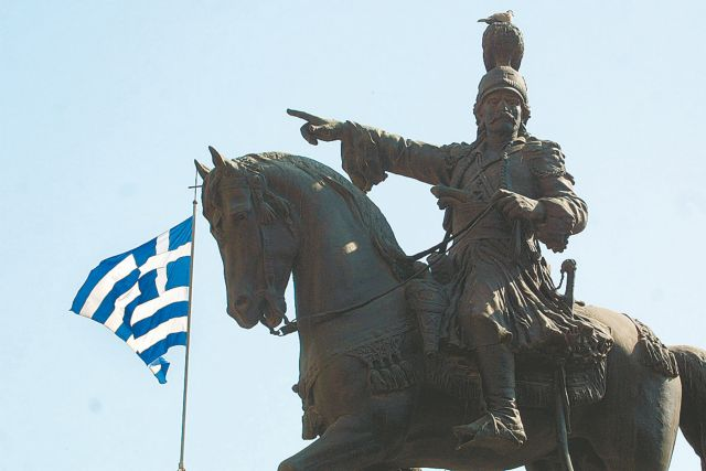 Συζητώντας με την Ιστορία: 11 θησαυροί μνήμης για την Ελληνική Επανάσταση