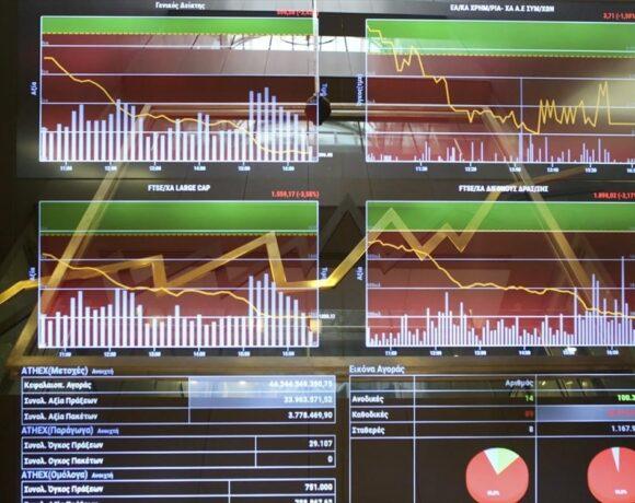 Τεχνικό πρόβλημα στη μετάδοση των τιμών του Χρηματιστηρίου