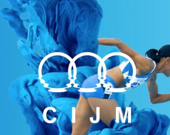 Τον Ιούνιο του 2022 οι μεσογειακοί αγώνες του Οράν