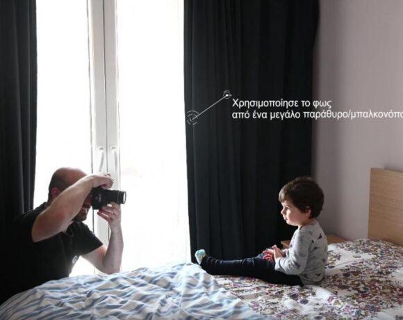 Τρεις ιδέες για μοναδικές φωτογραφίες μέσα στο σπίτι [video tips]