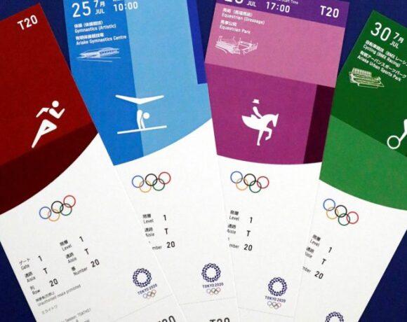 Τόκιο 2020: Θα διατηρηθούν τα αγορασμένα εισιτήρια για το 2021