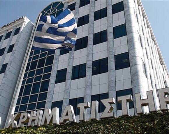 Χρηματιστήριο Αθηνών: Γιατί άργησε να ξεκινήσει η συνεδρίαση