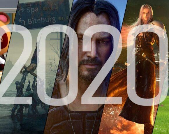 Όλες οι αναμενόμενες κυκλοφορίες για PS4, Xbox One, Switch και PC