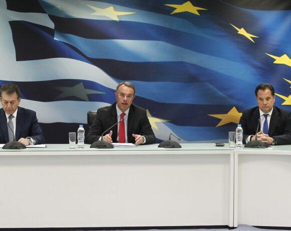 Greece: Third Round of Aid to Boost Coronavirus-hit Economy