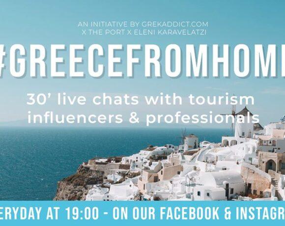 #GreeceFromHome: Grekaddict Brings Greece to All via Live Streaming