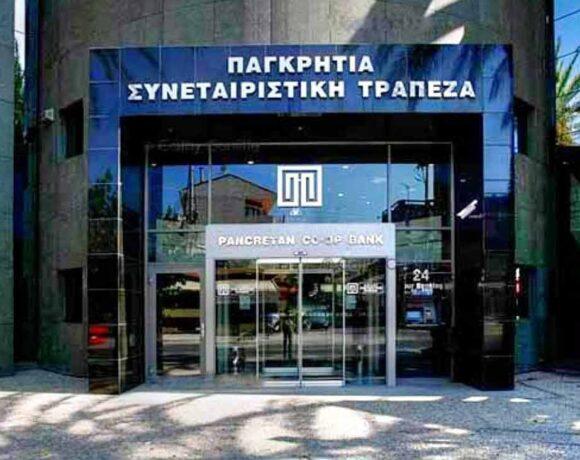 H Παγκρήτια Συνεταιριστική Τράπεζα στηρίζει τον αγώνα της 7ης Υγειονομικής Περιφέρειας Κρήτης