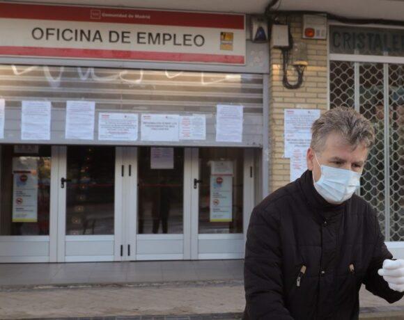 Άλμα – σοκ της ανεργίας στην Ισπανία – Μεγαλύτερο από την κρίση του 2008