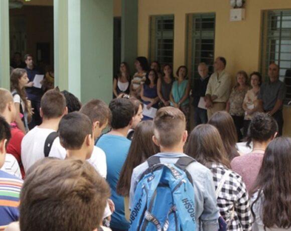 Άνοιγμα σχολείων: Το χρονοδιάγραμμα της επιστροφής όλων των βαθμίδων στα θρανία