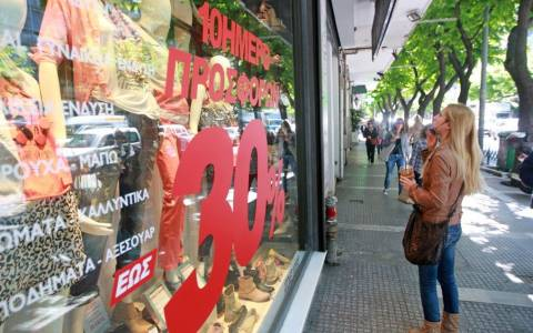 Έμποροι: Να διατηρηθεί έως τέλος του χρόνου η μείωση 40% στις μισθώσεις