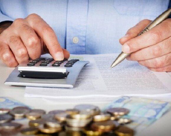 Έως την Τρίτη σε λειτουργία η πλατφόρμα για τα €800 για αυτοαπασχολούμενος & ελεύθερους επαγγελματίες