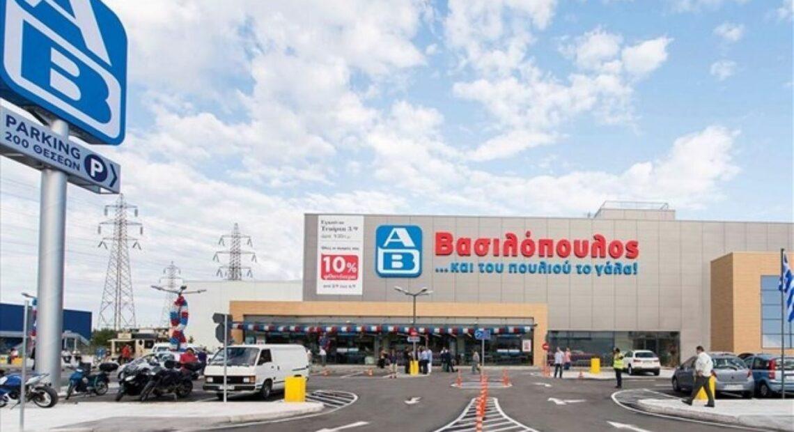 ΑΒ Βασιλόπουλος: Χαρίζει το ενοίκιο Απριλίου στα shops in a shop