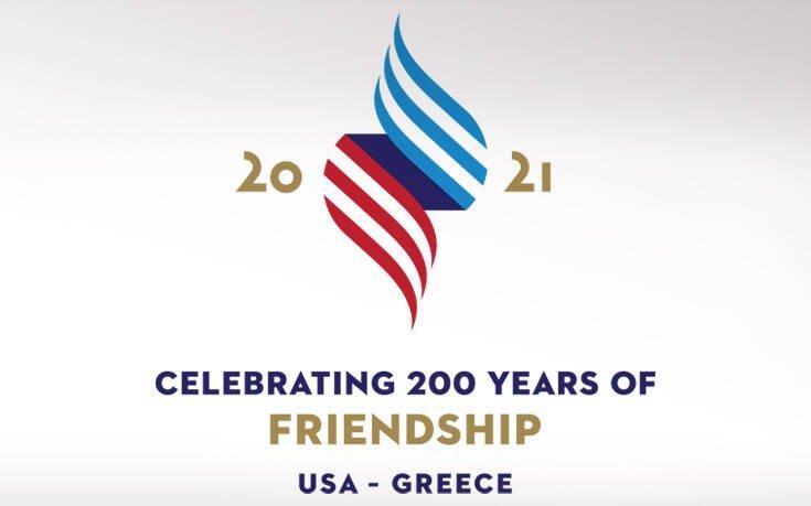 Αμερικανική πρεσβεία: Οι ΗΠΑ θα συνεχίζουν να βρίσκονται δίπλα στην Ελλάδα