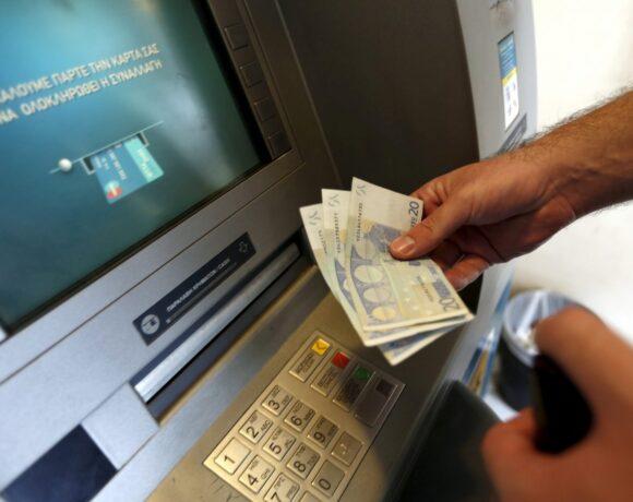 Από σήμερα η καταβολή του επιδόματος των 800 ευρώ