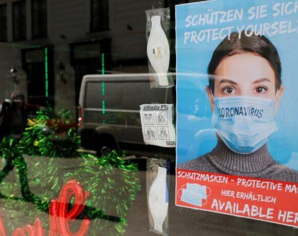 Αυστρία : Υποχρεωτική η απλή μάσκα κατά τις αγορές – Πρόταση και για τους δημόσιους χώρους