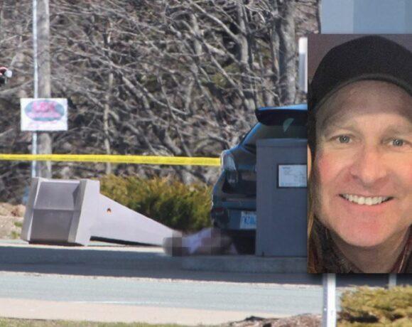 Δείτε τον μακελάρη του Καναδά που σκότωσε 16 ανθρώπους