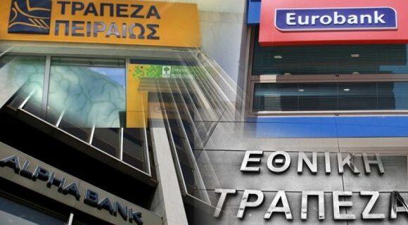 Δημοσιεύθηκε στο ΦΕΚ η απόφαση για την κάλυψη των τόκων υφιστάμενων ενήμερων δανείων επιχειρήσεων ΚΕΙΜΕΝΟ
