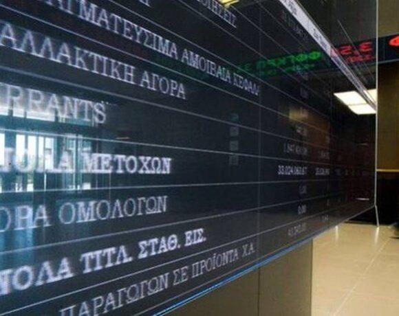 Επιτροπή Κεφαλαιαγοράς: Παρατείνεται έως 18/05/2020 η απαγόρευση του short selling
