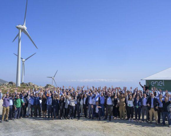 Εnel Green Power: Βραβεύθηκε ως το καλύτερο εργασιακό περιβάλλον για το 2020