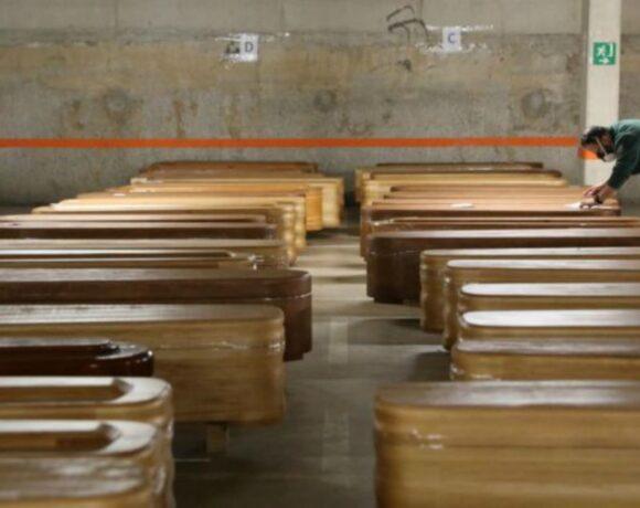 Ισπανία : 679 νέοι θάνατοι – Μειώνεται ο αριθμός των νεκρών για ένατη συνεχόμενη ημέρα