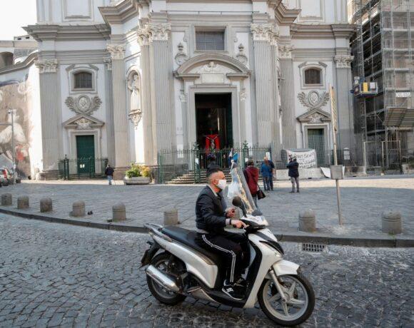 Ιταλία : Δωρεάν φαγητό στους φτωχούς μοιράζει η… μαφία