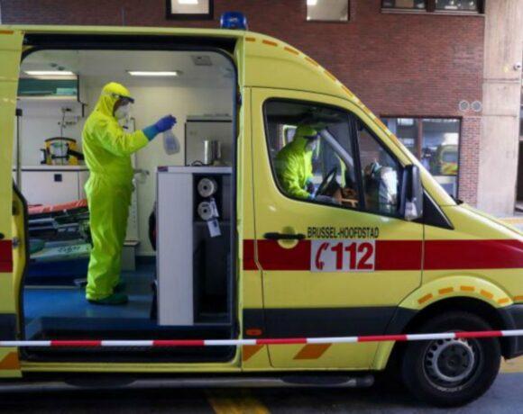 Κοροναϊός – Βέλγιο : Μεγάλη αύξηση των νεκρών – 183 νέοι θάνατοι