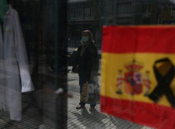 Κοροναϊός : Η Ισπανία παρατείνει την καραντίνα έως και τις 9 Μαΐου