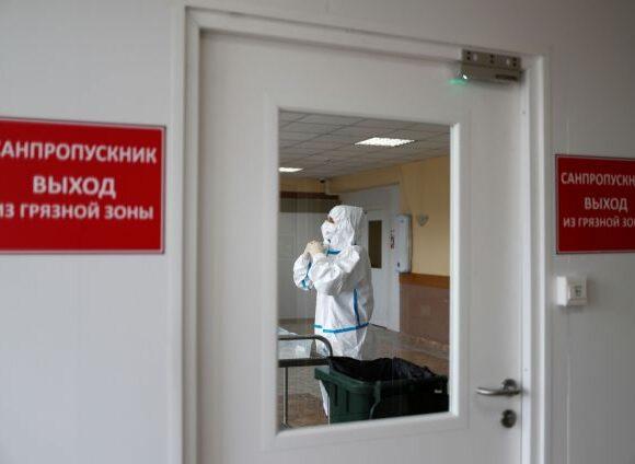Κοροναϊός : Πρώτες μεταγγίσεις πλάσματος αίματος σε ασθενείς στη Μόσχα