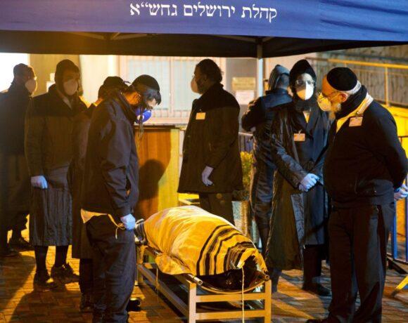 Κοροναϊός : Το πρώτο θύμα στο Ισραήλ είχε επιβιώσει από το Ολοκαύτωμα