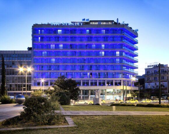 Κορωνοϊός: Στο ΦΕΚ η απόφαση για το ξενοδοχείο Stanley της καραντίνας