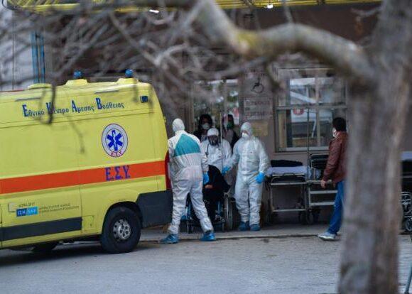 Κωρονοϊός Ελλάδα: Στους 81 οι νεκροί
