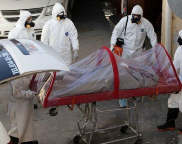 Μεξικό : 346 νέα κρούσματα – 16 επιπλέον νεκροί