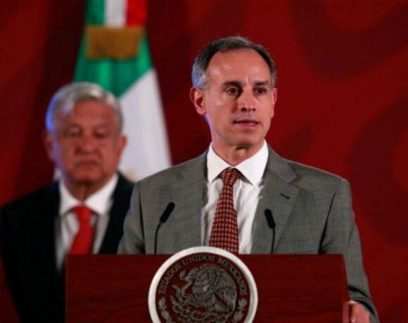 Μεξικό : Θα μπορούσαν τα κρούσματα να είναι 26