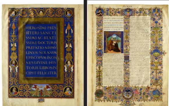 Μια διαδικτυακή βόλτα στην ιστορική βιβλιοθήκη του Βατικανού