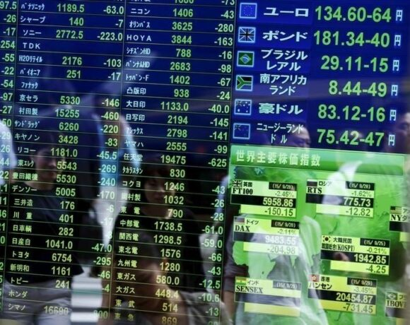 Μικρές μεταβολές στα ασιατικά χρηματιστήρια με το βλέμμα στο πετρέλαιο