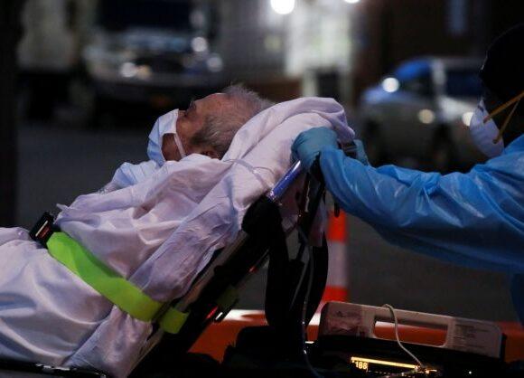 Νέα Υόρκη : Άλλοι 670 θάνατοι από τον κοροναϊό