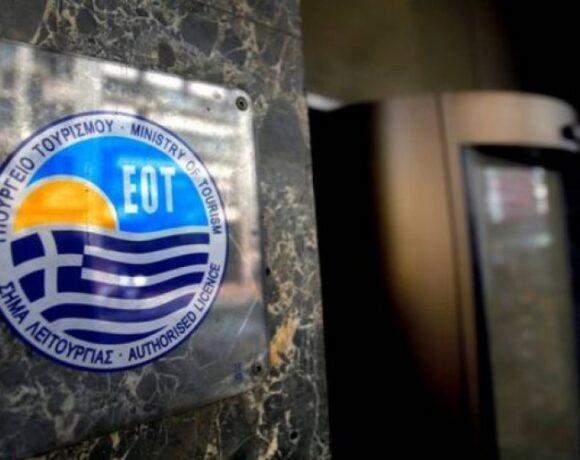 «Ο ΕΟΤ κινδυνεύει να μείνει χωρίς αρμοδιότητες» λένε οι υπάλληλοί του