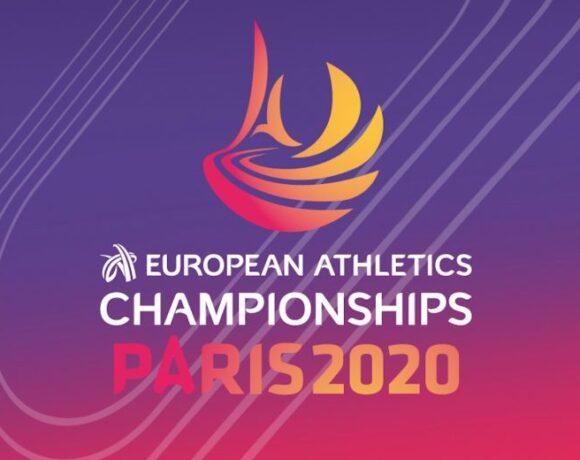 Παρίσι 2020: Ακυρώθηκε το ευρωπαϊκό δε θα γίνει ούτε το 2021!