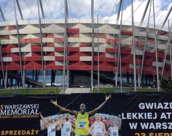 Πολωνία: Προπονήσεις και αγώνες με 50 αθλητές