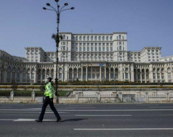 Ρουμανία : Παράταση της κατάστασης έκτακτης ανάγκης